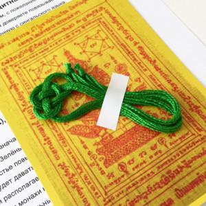 [ПРИОСТАНОВЛЕНА] Настоящие Красные НИТИ и браслеты из Иерусалима от 180 рублей! Новинка - зеленая нить! 2823122d