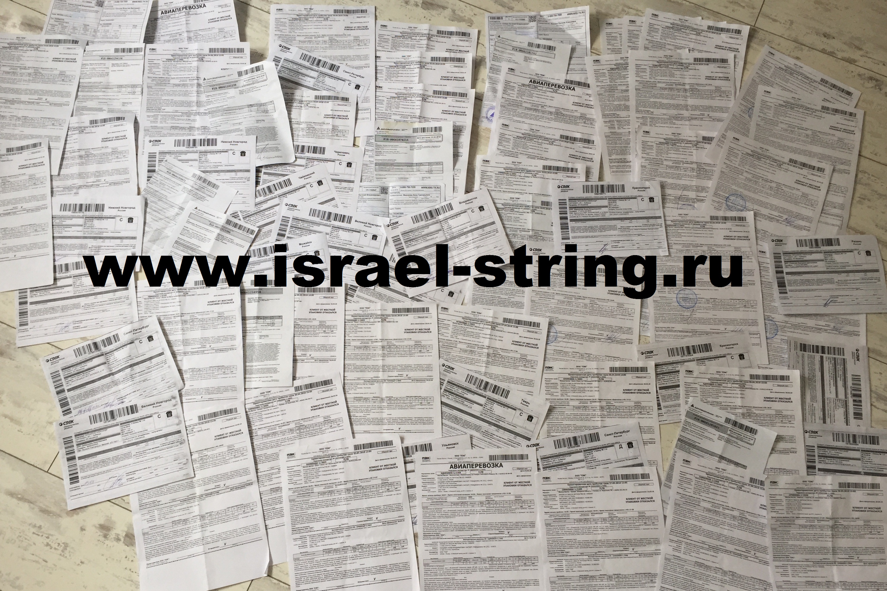 http://israel-string.ru/images/upload/FullSizeRender_11.jpg