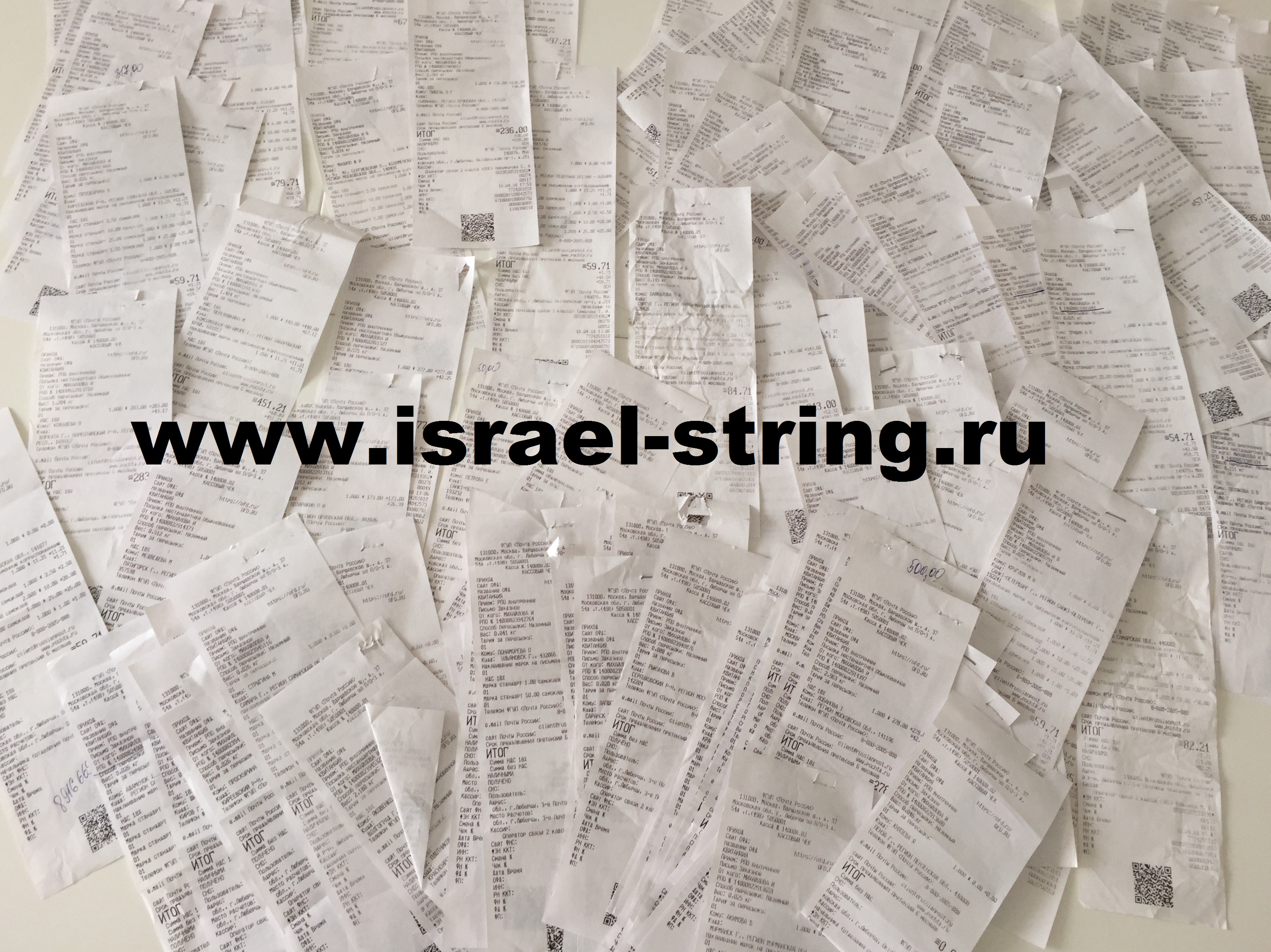 http://israel-string.ru/images/upload/FullSizeRender_21.jpg