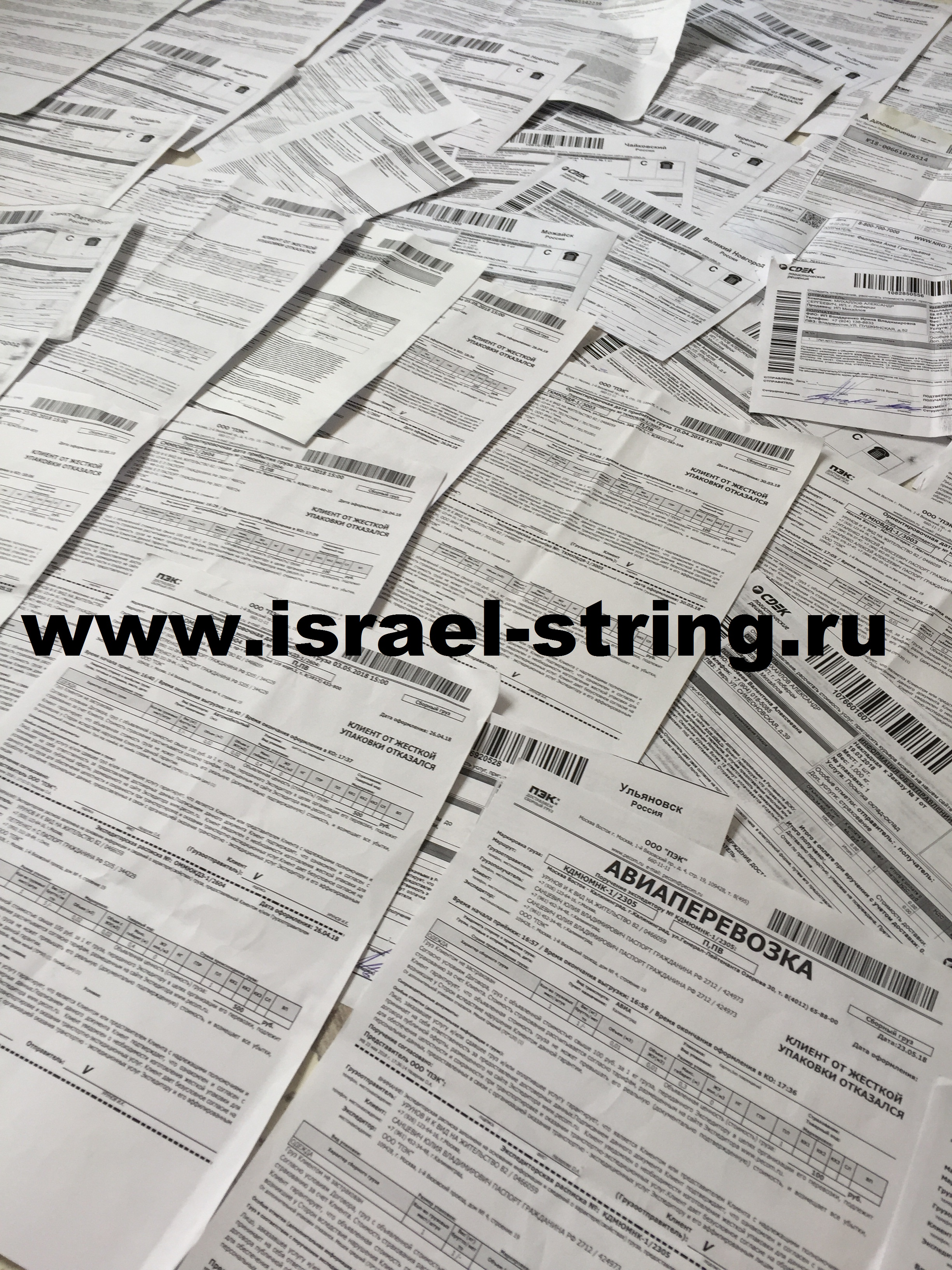 http://israel-string.ru/images/upload/IMG_45441.jpg