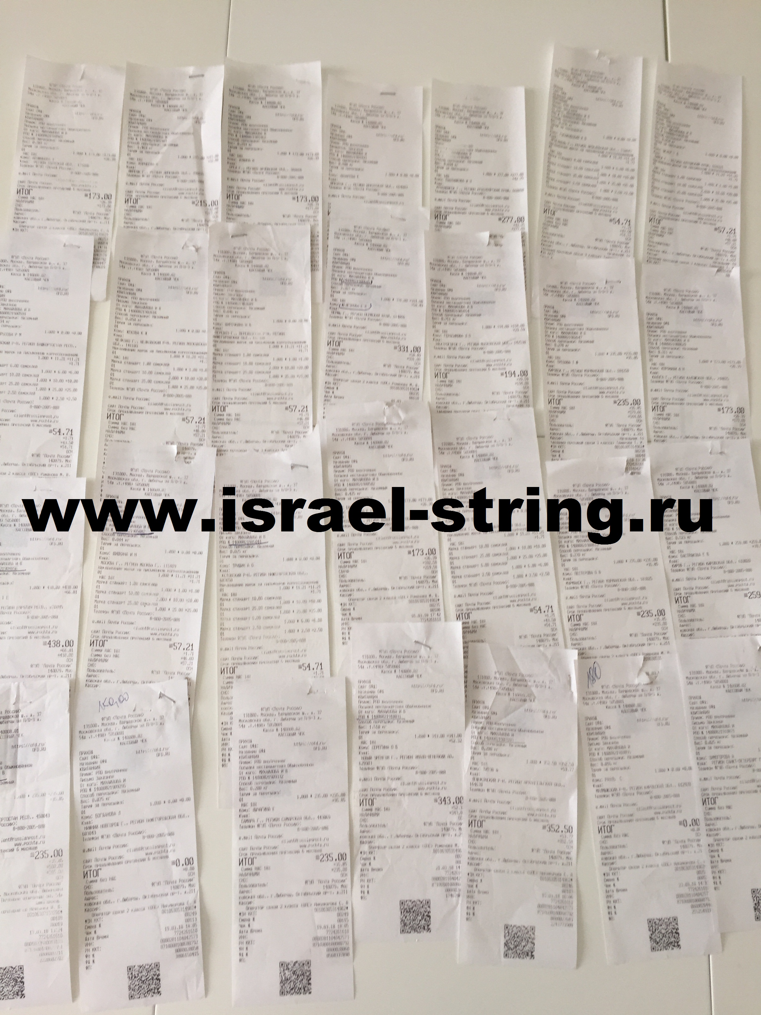 http://israel-string.ru/images/upload/IMG_45491.jpg