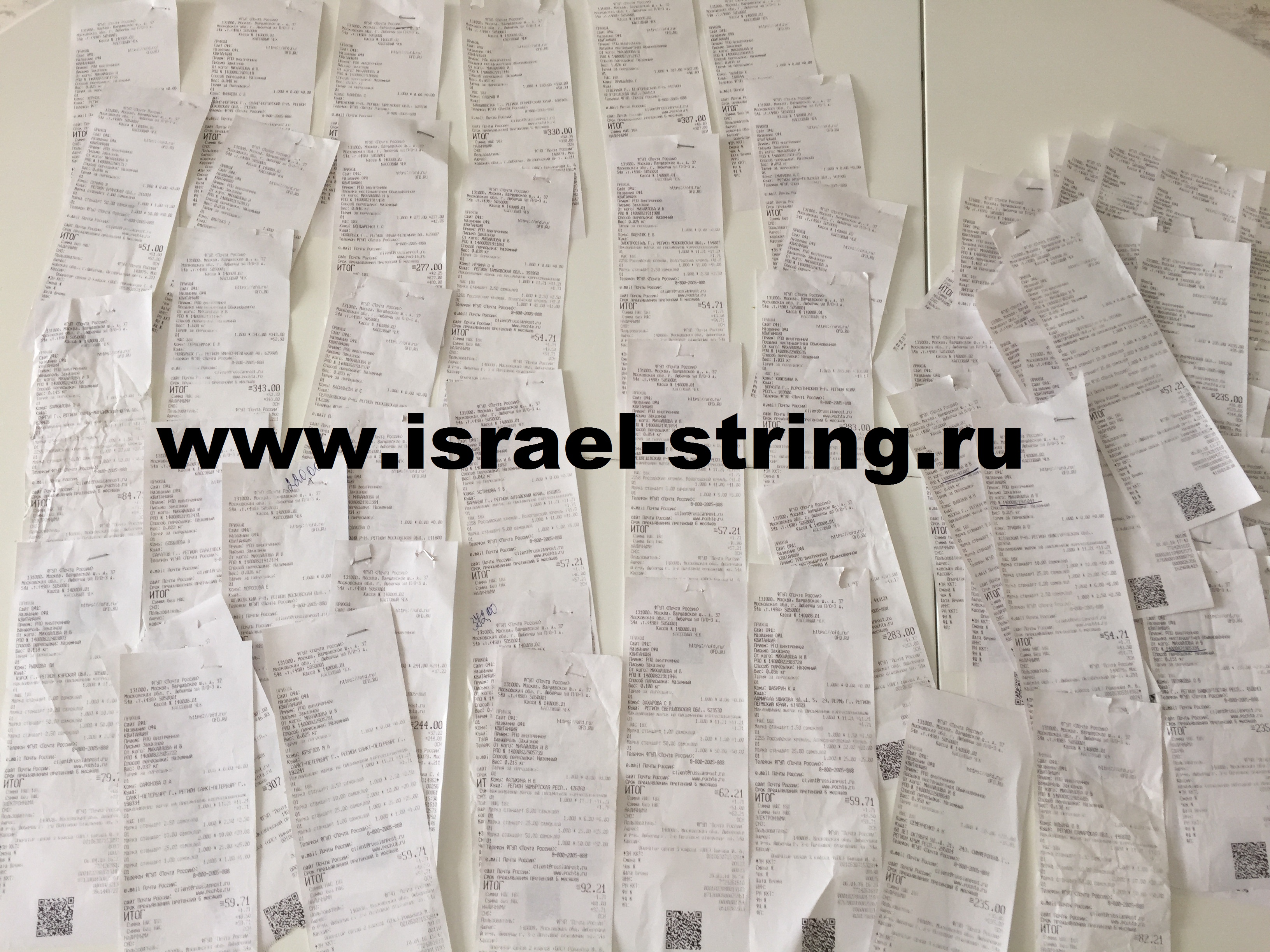 http://israel-string.ru/images/upload/IMG_4550.jpg