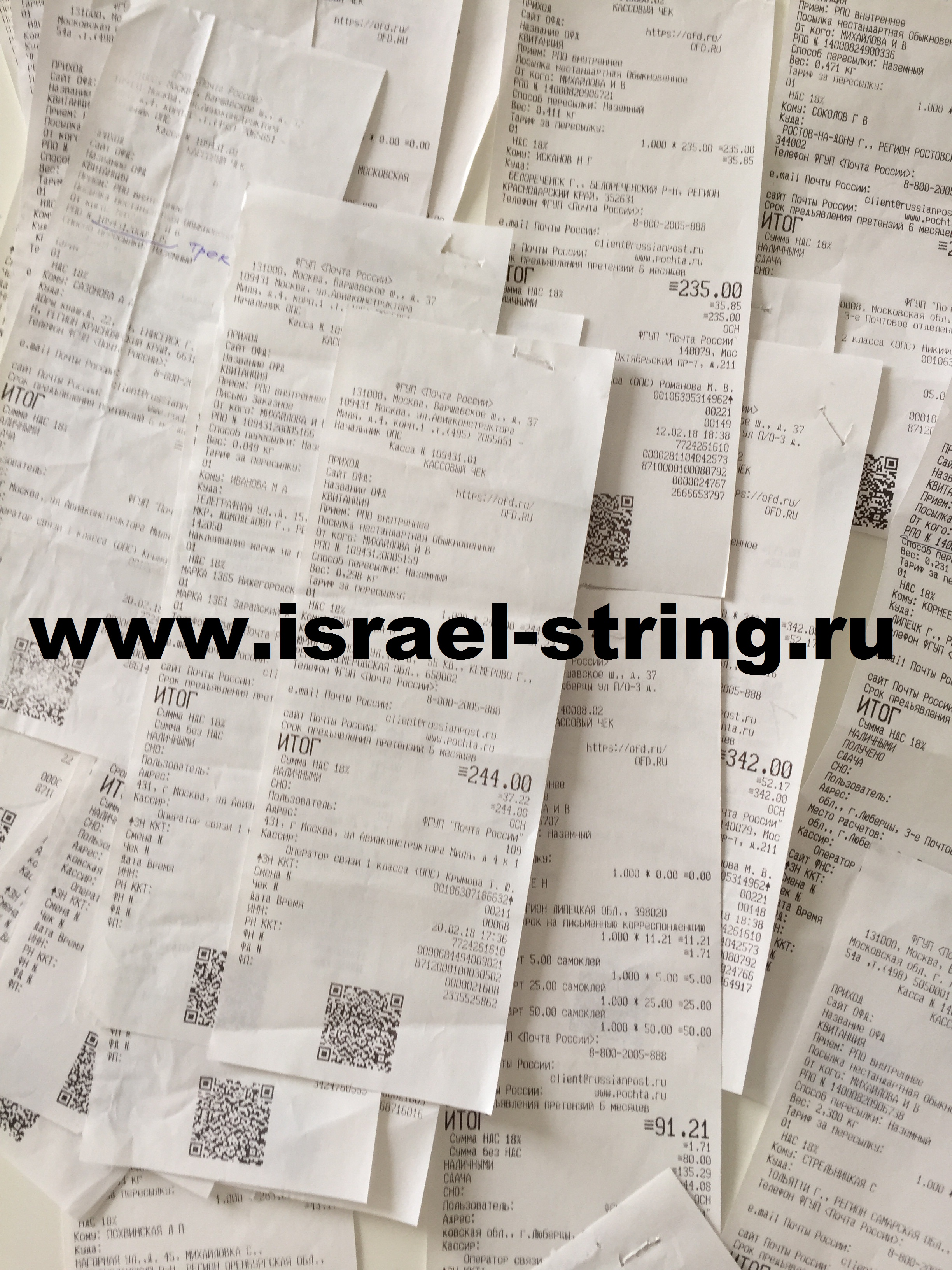 http://israel-string.ru/images/upload/IMG_45581.jpg