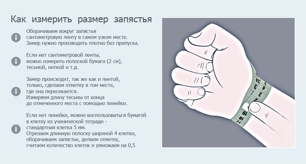 http://israel-string.ru/images/upload/d1b021b5633cf55bce35177e9871.jpg